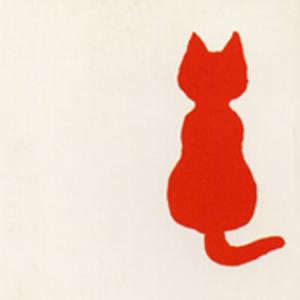 麻生有里『ちょうどいい猫』